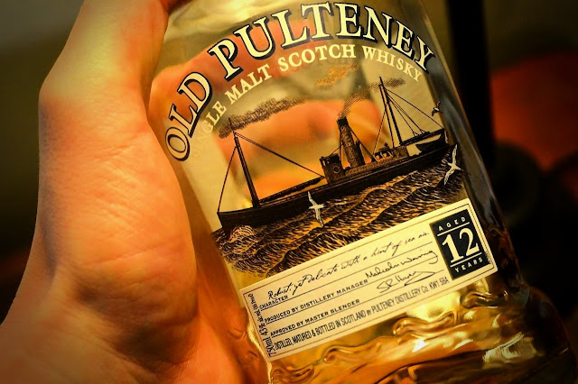 Bourbon Old Pulteney Whiskey Americano