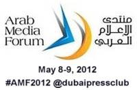 #AMF2012 may 8-9, 2012