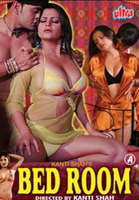 Bedroom (2007) - Hindi Movie