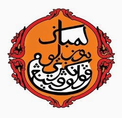 Jawatan Kerja Kosong Lembaga Muzium & Balai Seni Lukis Negeri Pulau Pinang logo www.ohjob.info november 2014