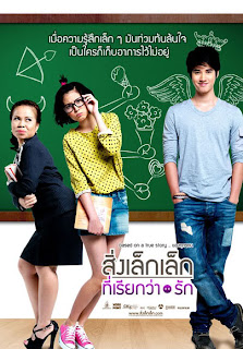 Crazy Little Thing called Love- [Thailand Drama]