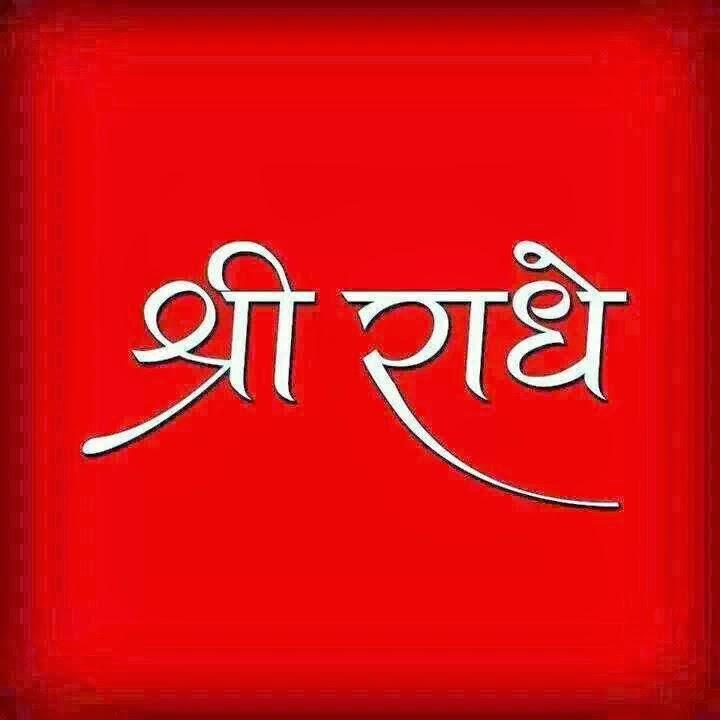 Dard Bhari Hindi Shayari Wallpapers   Share Pics Hub