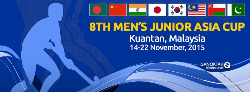 Hoki Piala Remaja Asia 2015