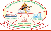 Padmavani Educational Institutions for Women-Facultyplus