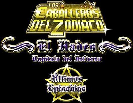 hades espanol latino 13: