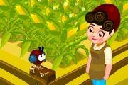 لعبة المزرعة السعيدة 5