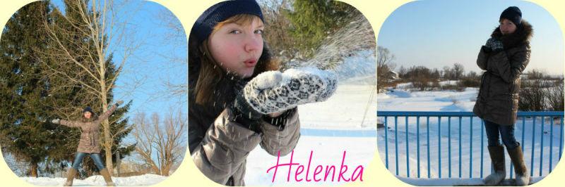 ♥ Elena ♥