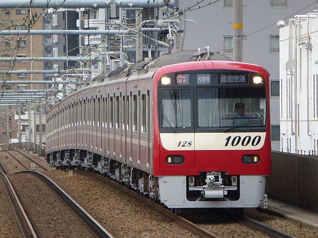 京浜急行電鉄 緑のエアポート快特 成田空港行き 1000形