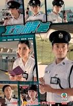 Phim Id Tinh Anh