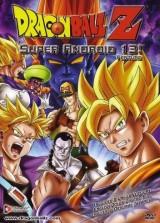 Dragon Ball Z: La pelea de los tres Super Saiyajin (1992)