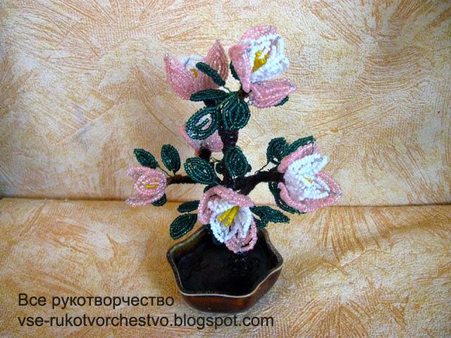 Дерево (цветок) магнолия из бисера. Поэтапные фото мастер-класса