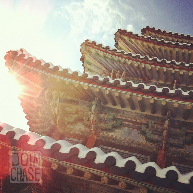 Winter and sunshine at Beopjusa Temple near Boeun, South Korea.