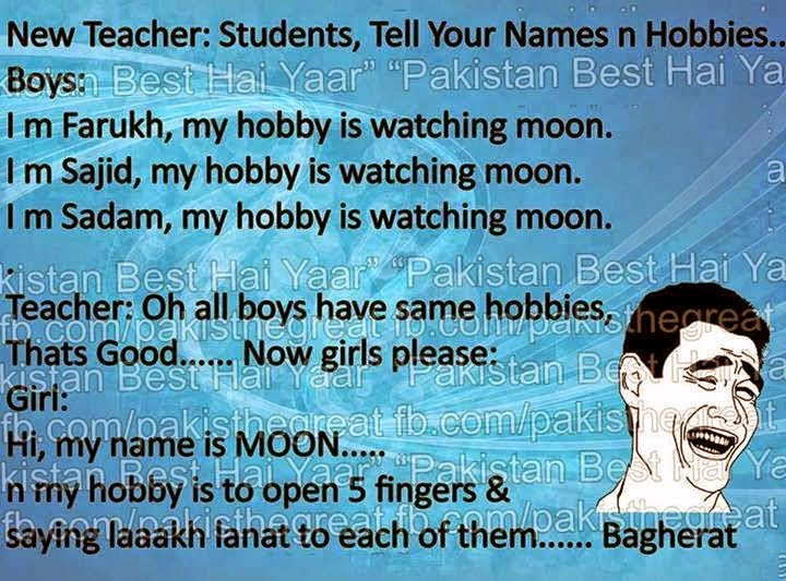 ... and Student Jokes in Urdu 2014, Moon Jokes in Urdu 2014 - Urdu Latifay