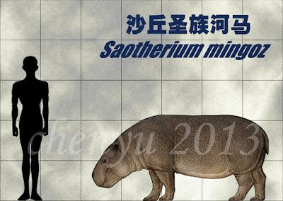 Saotherium