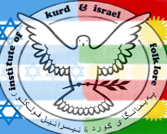 Kurd & israel folklore facebook