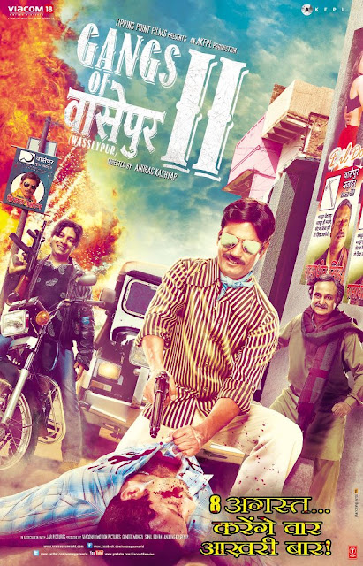 gangs of wasseypur II, gangs of wasseypur: part 2, poster, Directed by Anurag Kashyap, nawazuddin siddiqui