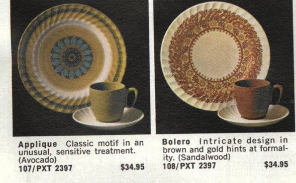1970s Prolon Melamine
