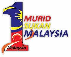 Sinar Ilmu Gambar Logo Dan Gambar 1 Murid 1 Sukan 1 Malaysia