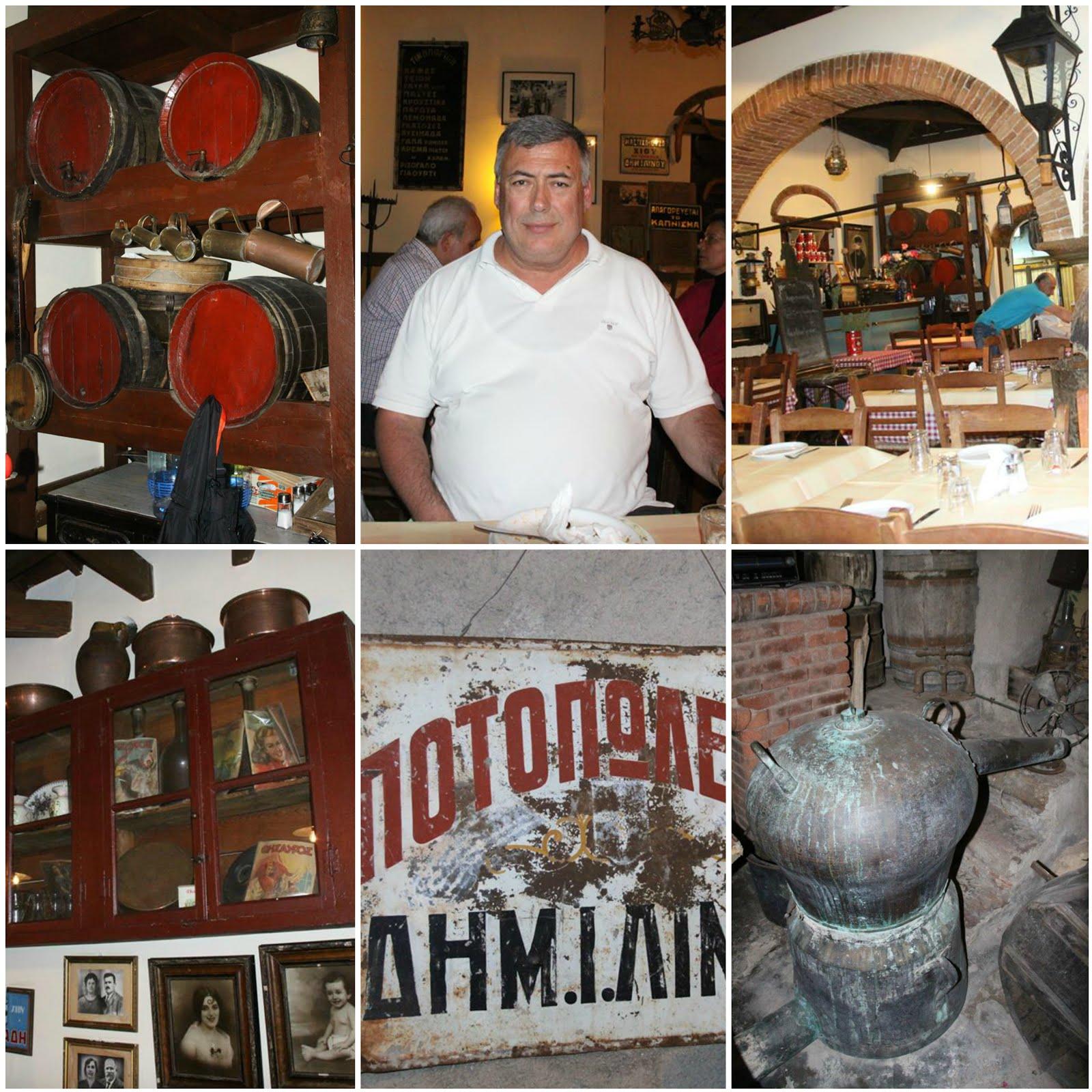 ΧΙΟΣ : Ταβέρνα «Χότζας» (1882-2016) .....134 χρόνια αναλλοίωτες γεύσεις στο χρόνο !!!