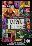 東京暴族 (Tokyo Tribes) poster