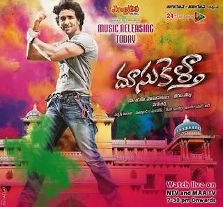 Doosukeltha  Telugu , Watch Doosukeltha Movie Online, Doosukeltha 2013