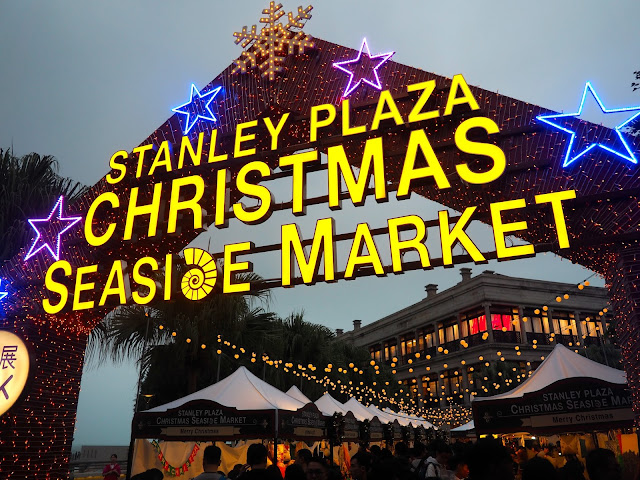 Light archway sign for Stanley Christmas Seaside Market, Hong Kong