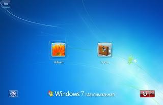 Выбор учётной записи Windows 7