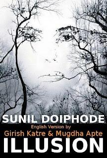 English Novels .net - Free Online English Novels collection, Books ...