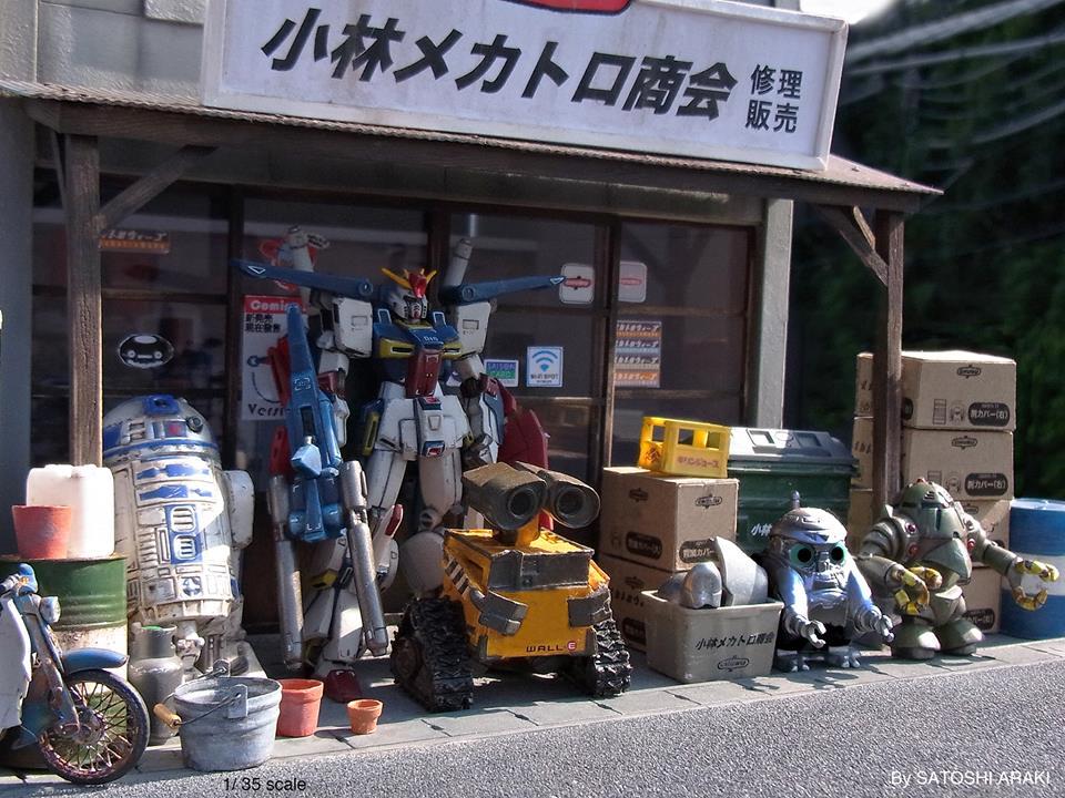 Used Robot Shop by Satoshi Araki
