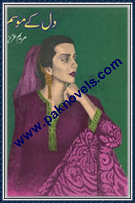 Dil Ke Mausam by Maryam Aziz