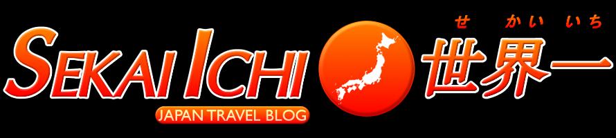 Sekai Ichi: Japan Travel Blog