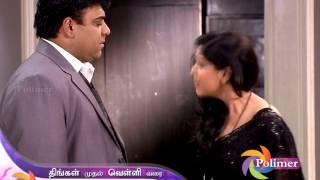 Ullam Kollai Poguthada 164 Episode Promo