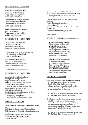 Sangamam song lyrics