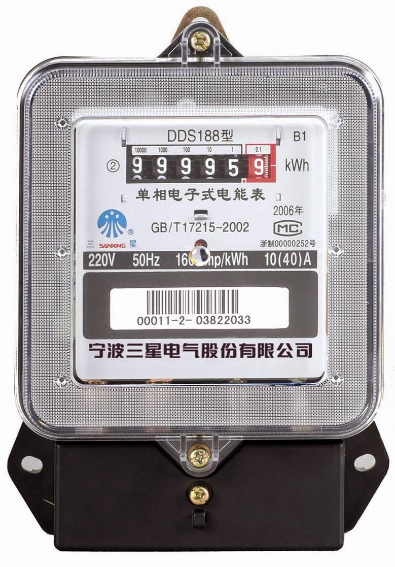 New Digital Electric Meter : Fall in the value of naira causes prices electricity