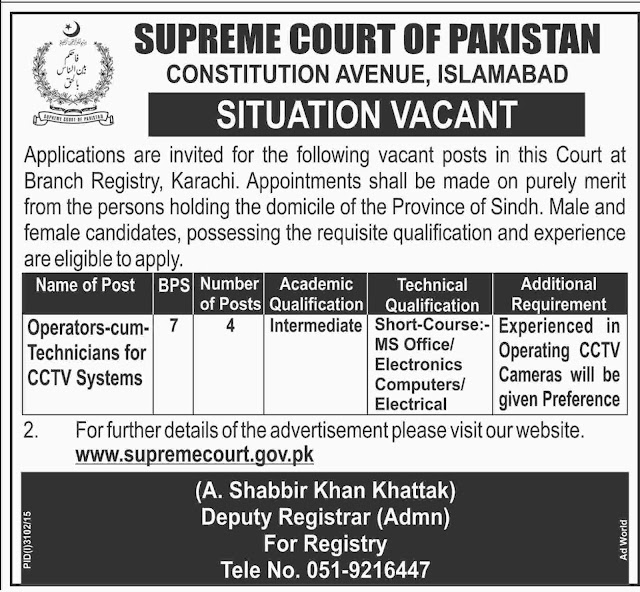 Jobs in Supreme Court of Pakistan