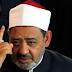 Imam Besar Al Azhar Berucap Di Piala Dunia Di Brazil