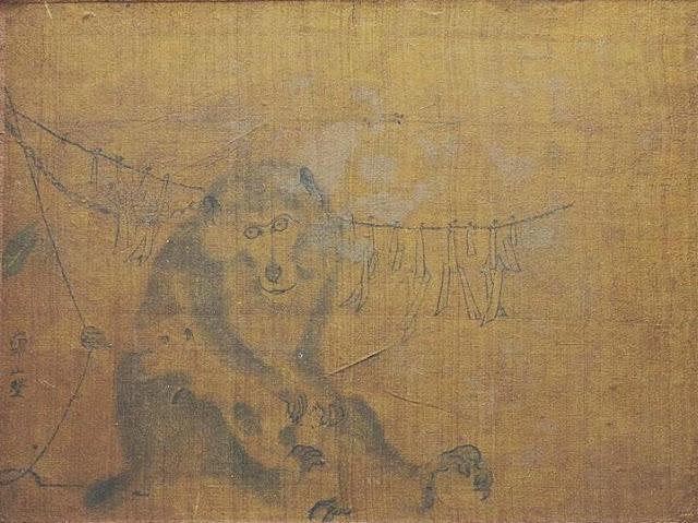 渡辺崋山の画像 p1_25