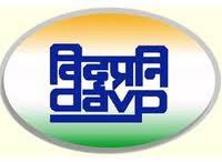 www.davp.nic.in Central Employment Exchange