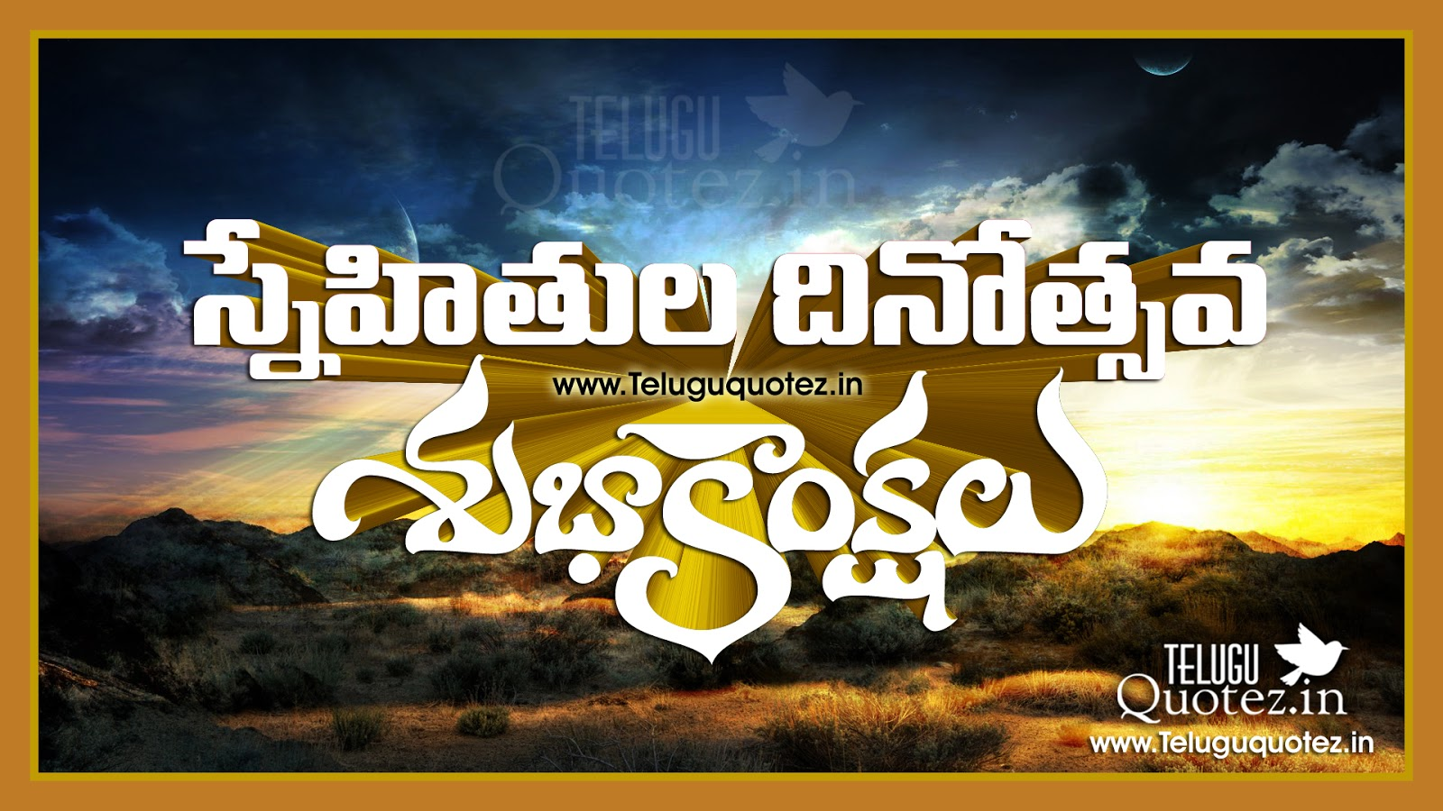 Happy friendship day telugu quotes and pictures teluguquotez