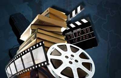 Literatura Juvenil y Cine