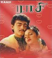 Watch Raasi (1997) Tamil Movie Online