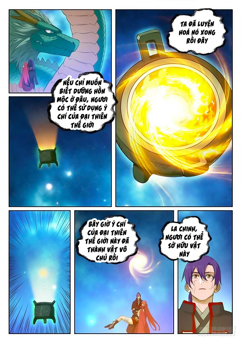 Bách Luyện Thành Thần chap 395 - Trang 7