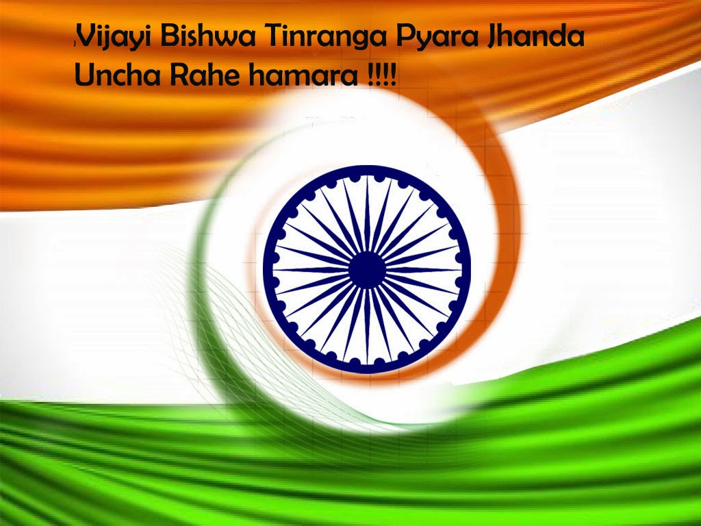 Download the latest 3d wallpapers of happy republic day for India wallpaper 3d