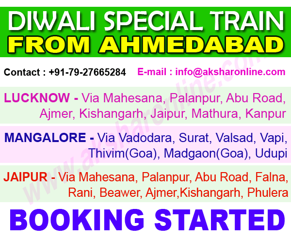 DIWALI SPECIAL TRAIN FROM INDIAN RAILWAYS - BOOKING STARTED FOR JAIPUR, LUCKNOW, GOA, MANGALORE