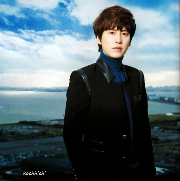 Kyuhyun Blue World
