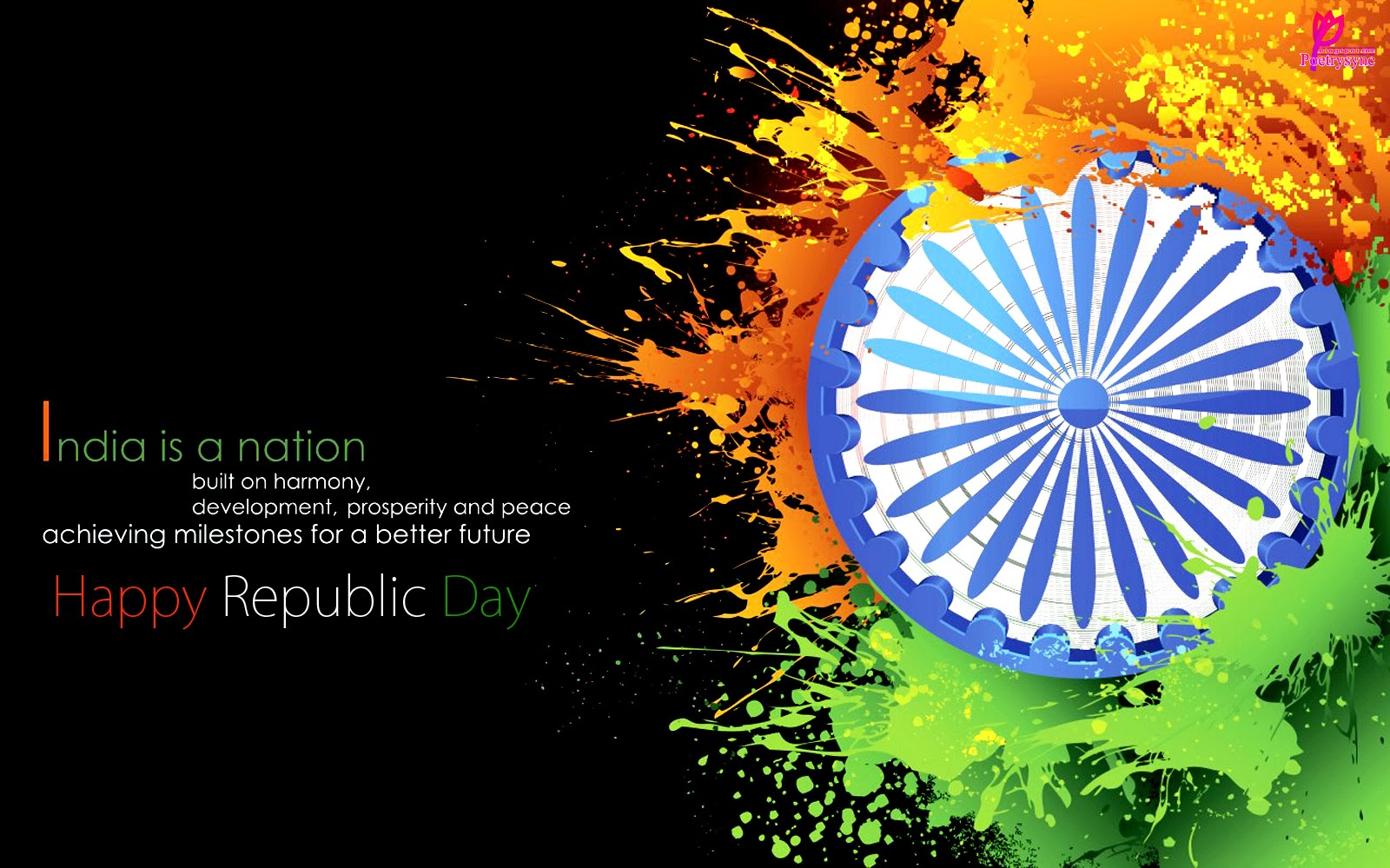 THE IMAGES OF REPUBLIC DAY 2016 EBOOK