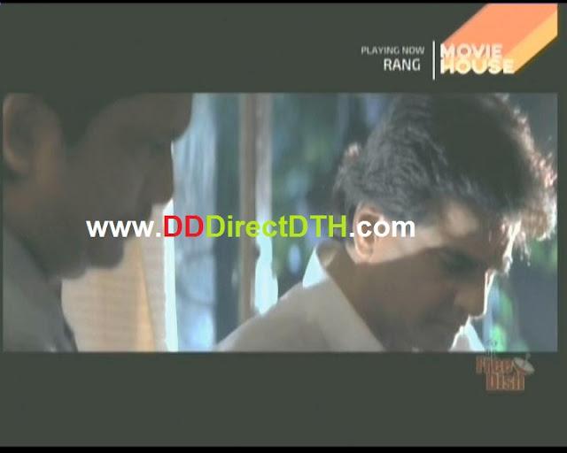 Movie House Channel added on DD Freedish