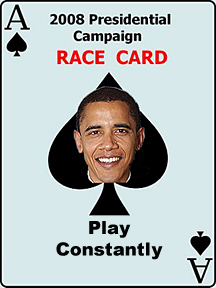 bama race card