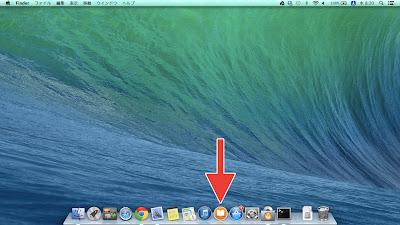iBooksのアイコンが追加される