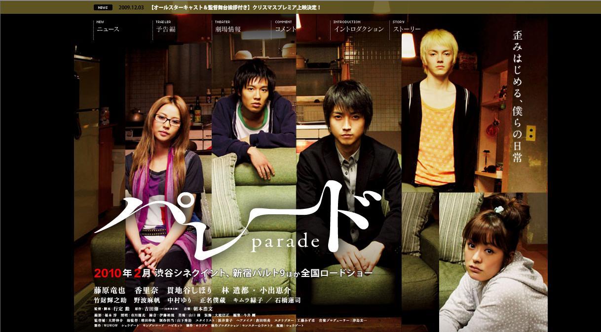 parade_poster.jpg